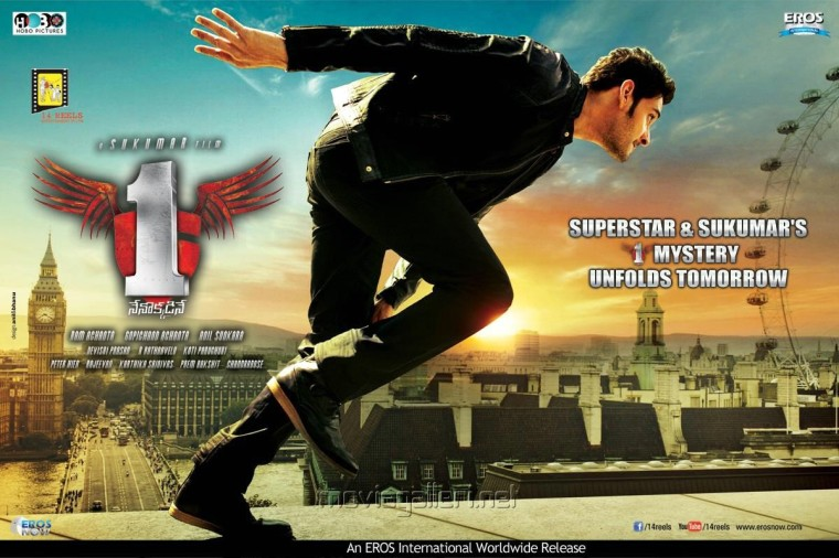 Mahesh Babu in 1 Nenokkadine New Wallpapers