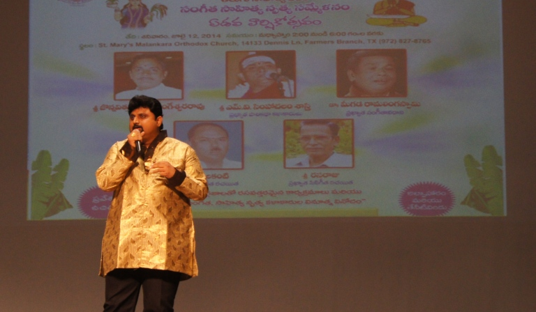 Super Singer Partha Garu