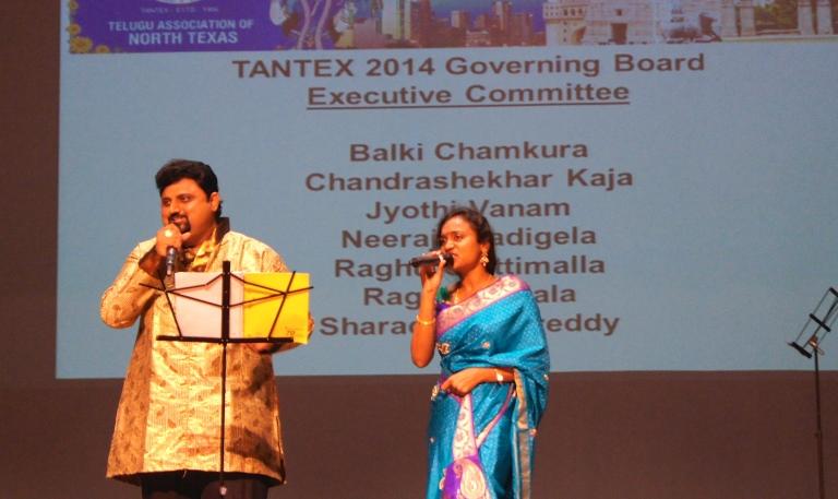 Super Singers Partha & Sahithi