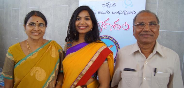 Shiri and her parents @ concert