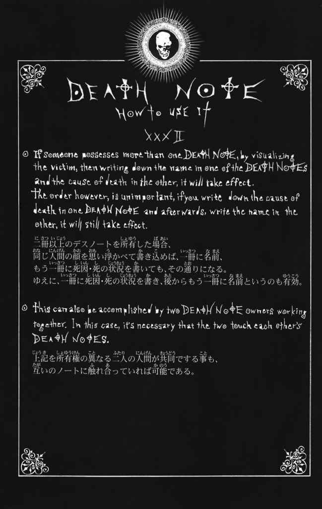 Death Note – My first experience with anime !! – Sai Chintala's Blog