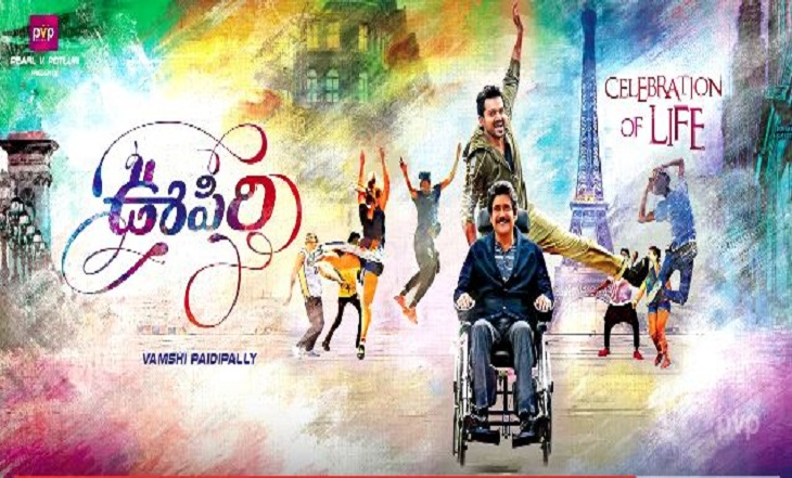 Oopiri-First-Look-Posterj