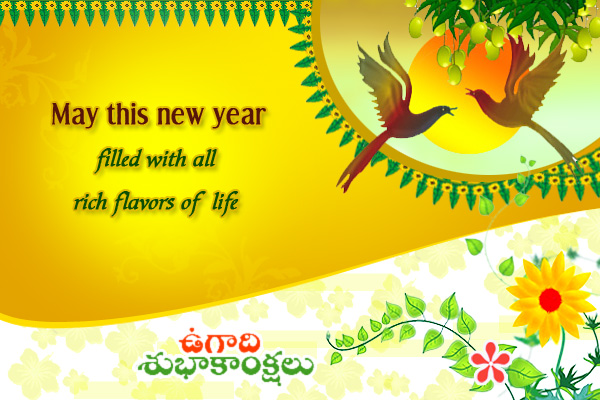 Ugadi-images-with-two-birds