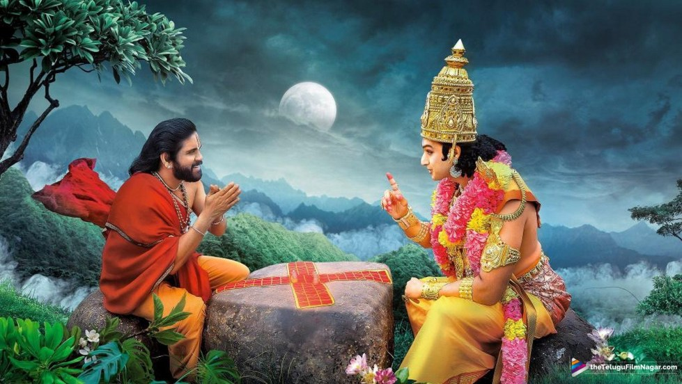 HathiRam and Lord Playing the Game